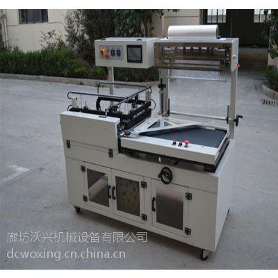 沃兴直销包装机 450热 收缩机提供技术