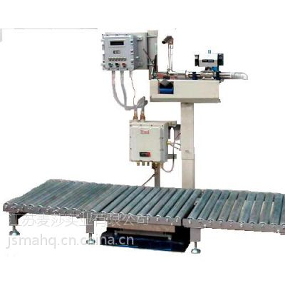 国产灌装秤供应 二甲醚气体灌装秤