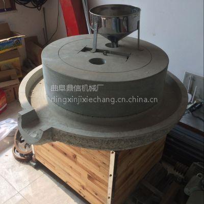 调制品芝麻酱石磨原汁原味 大豆/江米全自动石磨机 鼎信商用型