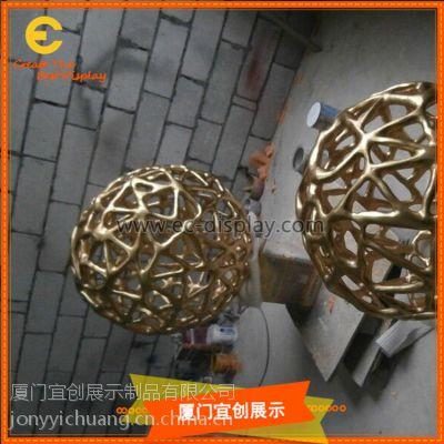 厦门道具生产厂家供应玻璃钢镂空球道具