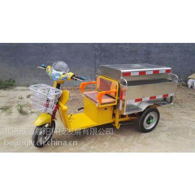 北京绿洁牌电动三轮环卫垃圾车价格,环卫四桶不锈钢电动清运车价格