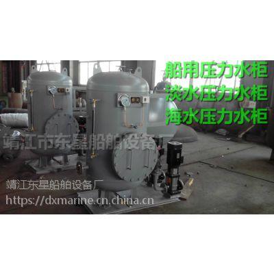 全国供应-组装式淡水压力水柜ZYG0.5/0.4