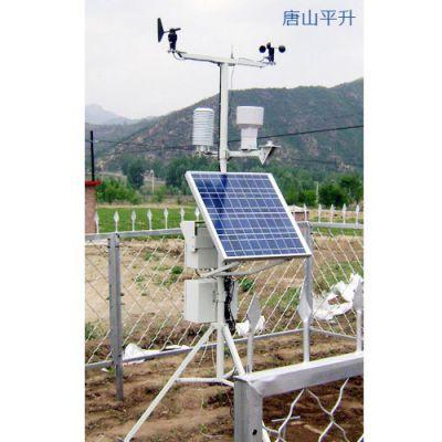 土壤墒情监测仪、土壤墒情自动监测站
