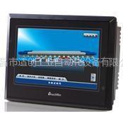 供应信捷7寸人机界面 7寸工业触摸屏  价格优惠