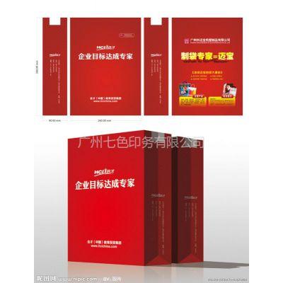 供应广州广告袋厂,定做广告袋,广告环保袋,天河礼品袋,纸袋印刷