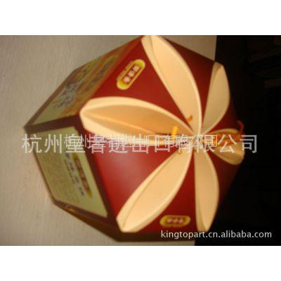 供应6边形荷花状式的礼品包装纸盒,手提糕点包装盒,食品包装盒