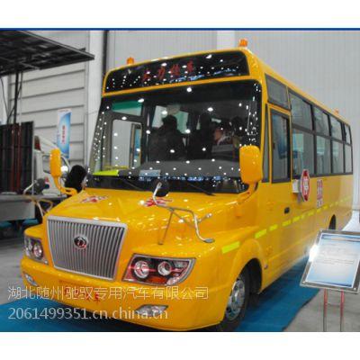 供应大力19座幼儿园校车