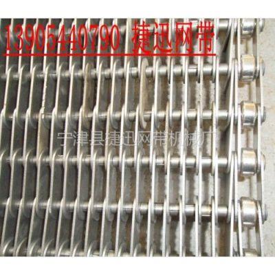 供应304不锈钢链条式网带的厂家在哪