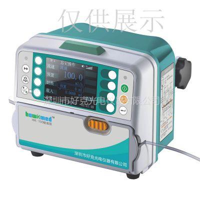 供应HK-100输液泵
