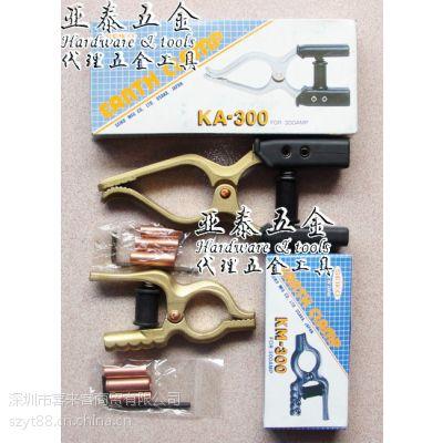 日本SEIKO精工牌KM-300 进口地线夹 地线电焊夹 电焊机专用接地夹 地线钳,进口电焊钳焊接夹