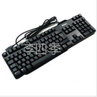 供应批发戴尔DELL8115键盘USB接口键盘