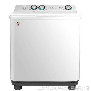 Haier/海尔 XPB70-287BS关爱洗衣机/7.0kg/波轮/半自动/双缸/双桶