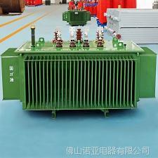 供应非晶合金全密封 节能环保型油浸式配电变压器SH15-M