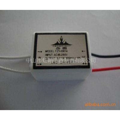 供应中山市丰之源照明科技-3W小天花灯LED驱动电源