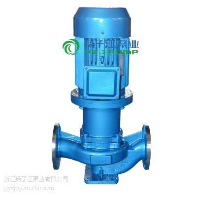供应磁力泵型号:CQB-L防爆立式磁力管道泵
