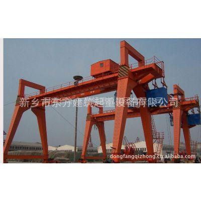 新东方起重机集团厂家直供双主梁龙门吊架桥机租赁施工