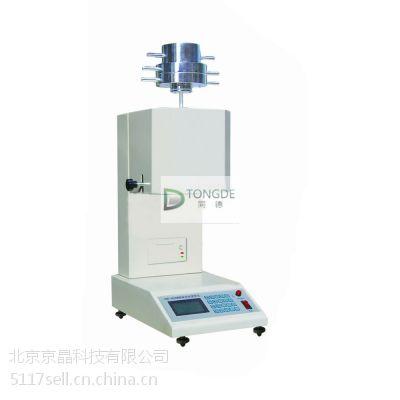 北京京晶 熔体流动速率仪型号:XNR-400B 来电更多优惠等着你