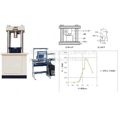 岩石的压入硬度及塑性系数检测试验机的厂家