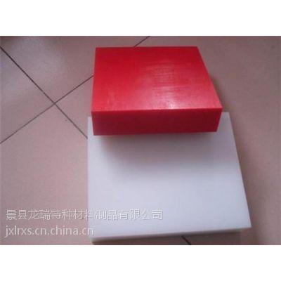 不吸水的超高板、超高板的生产厂家、景县龙瑞特种材料
