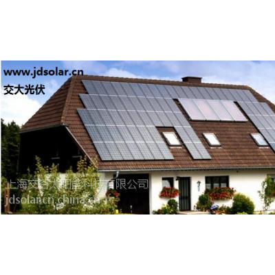 交大光谷家用太阳能光伏发电系统哪个厂家的东西好啊