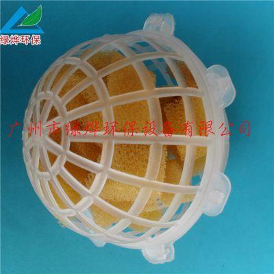 绿烨供应悬浮球填料100mm 生物工程球填料 直接投放 无需固定