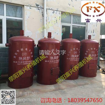 富兴供应FX-800育雏养殖、大棚种植小型热风炉,热风炉多少钱一台?