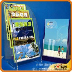 供应深圳厂家定做 亚克力杂志陈列架 亚加力资料架 杂志摆放架