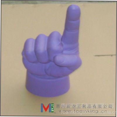 供应泡沫玩具手指 发泡手指 高回弹海绵