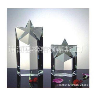 供应2012时尚水晶奖杯 五角凹面水晶奖杯