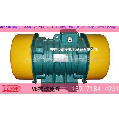 供应VB-552-W振动电机价格