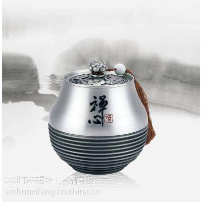 纯锡坊供应供应禅心茶叶罐 纯锡工艺品 锡制品 锡罐 家居用品 工艺礼品