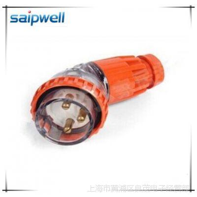 【赛普热卖】 SP-56PA310R工业防水插头 3孔便捷式插头 澳标插头