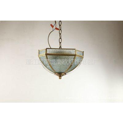 供应批发时尚高档现代简约吊灯客房卧室照明装饰吊灯,欧雅灯饰