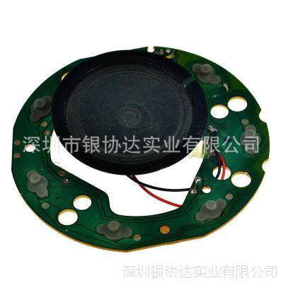 供应COB 家用按摩机芯 按摩电子配件 玩具按摩机芯