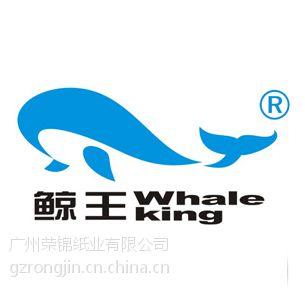 供应金海鲸王双面铜版纸