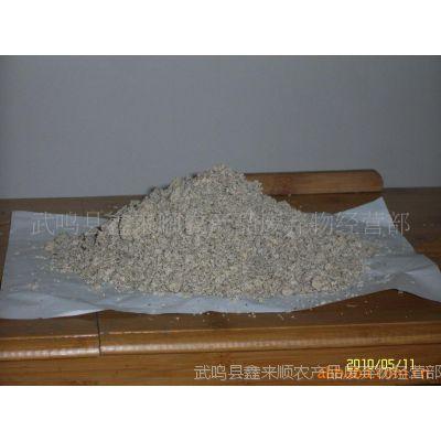 供应广西产低成本生物质燃料颗粒粘合剂:木薯渣