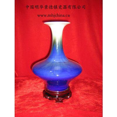 景德镇瓷器 陶瓷凳子 陶瓷工艺品 花瓶523