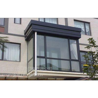 郑州专业隔热窗,创开隔音窗,隔热断桥窗地址