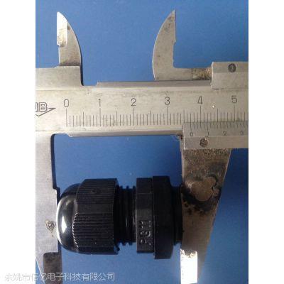 供应外迫式电缆固定头PG11,适合电缆5-10mm尼龙接头
