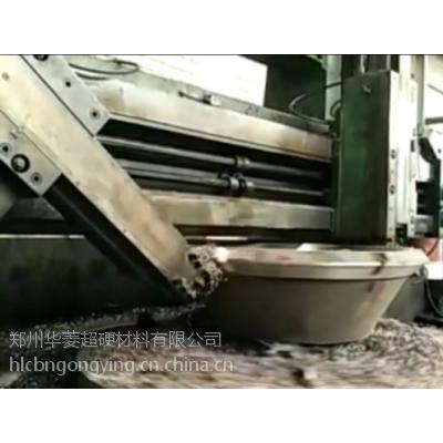轧臼壁高锰钢材质(ZGMN13)精车粗车加工cbn车刀氮化硼刀具-绵阳攀枝花达州南充泸州成都乐山
