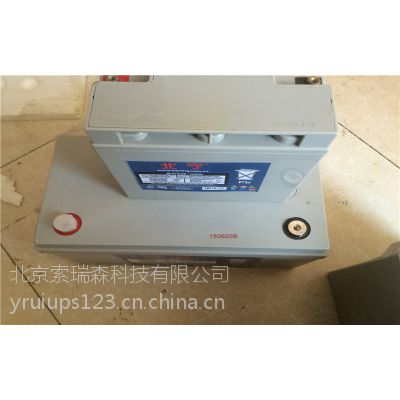 梅州北宁蓄电池FCT12-100维护
