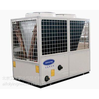 北京艾富莱德州项目部(在线咨询)_空气源热泵_空气源热泵售后