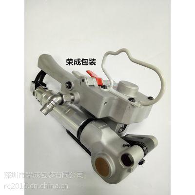 手提式打包机-气动型热熔免扣打包机-耐用型