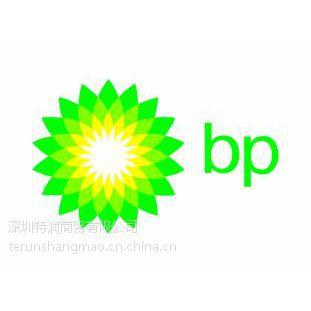 BP Energol LPT46冷冻机油BP Energol LPT32