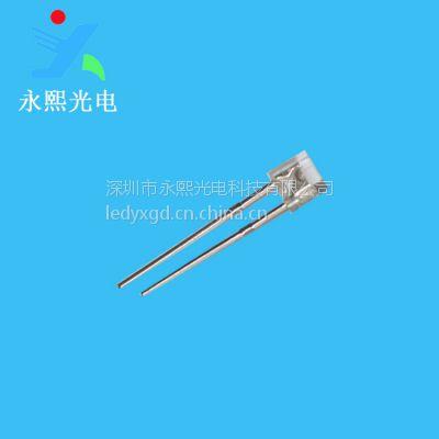 厂家销售背光灯 短脚2*3*4白发红led灯珠发光二极管 高亮 永熙光电