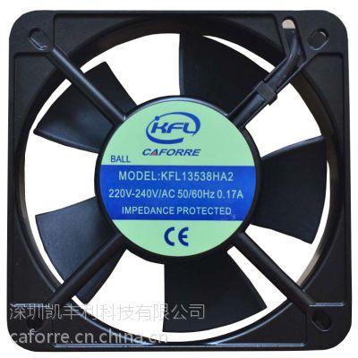 凯丰利散热交流风扇/机箱风机风扇/110v/380v稳定电压散热风扇