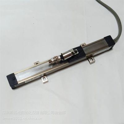 SKF微型滑块直线位移传感器
