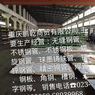 重庆不锈钢配件异形切割 钣金加工 零件加工