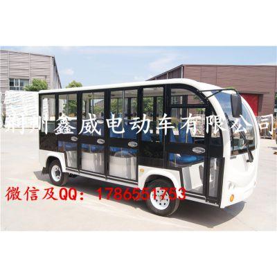 惠州市电动11座游览车, ,大学校园电瓶公交车价格,鑫威电动车JZT11-M电瓶观光车