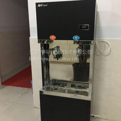 北京单位直饮水 单位直饮机天津纳科生产厂家